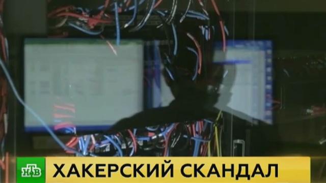 В основу доклада США о «российских хакерах» легло поведение политиков из Кремля.выборы, кибератаки, Путин, спецслужбы, США, Трамп Дональд, хакеры.НТВ.Ru: новости, видео, программы телеканала НТВ