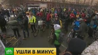 ВМоскве решили не отменять велопарад вминус 30