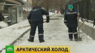 Два человека погибли вМоскве от морозов, 160госпитализированы
