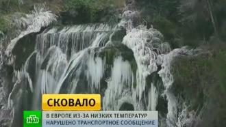 Жители Европы страдают от аномальных морозов