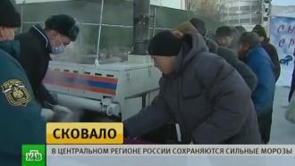 ВМоскве иобласти развернуты пункты обогрева для бездомных