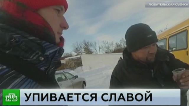 Башкирский бомж превратился в модного блогера.Башкирия, бомжи, Интернет.НТВ.Ru: новости, видео, программы телеканала НТВ