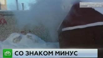 Техника не выдерживает аномальных российских морозов