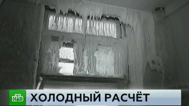 Коммунальные компании превратили общежитие в Коми в «ледяной дом», лишив жильцов отопления в мороз.Коми, морозы.НТВ.Ru: новости, видео, программы телеканала НТВ