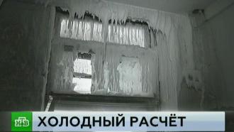 Коммунальные компании превратили общежитие в Коми в «ледяной дом», лишив жильцов отопления в мороз