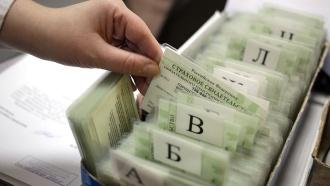 Страховые пенсии с1февраля вырастут на 5,4%
