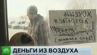 Бизнесвумен из Челябинска собирает плату с греющихся в ее магазине горожан