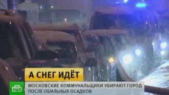 Коммунальщики расчищают улицы Москвы после снегопада