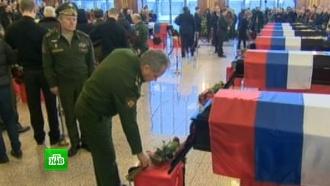 Россия простилась с&nbsp;жертвами катастрофы <nobr>Ту-154</nobr> над Чёрным морем