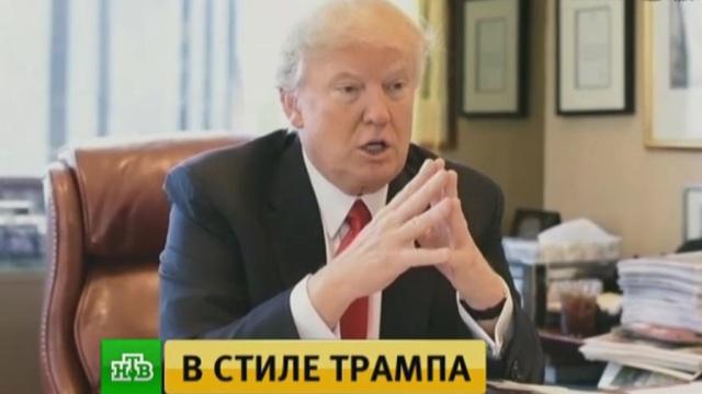 Трамп назвал НАТО устаревшей организацией и высказался о ситуации в Сирии.интервью, Сирия, НАТО, санкции, Меркель, ядерное оружие, Трамп Дональд, США, войны и вооруженные конфликты.НТВ.Ru: новости, видео, программы телеканала НТВ