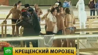 На Крещение в Москве ударят морозы