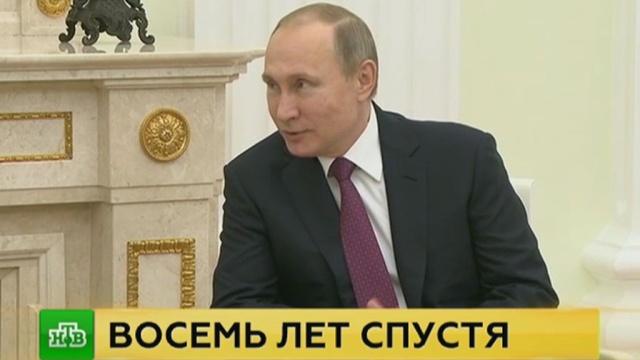 Путин похвалил президента Молдавии за «мужественную» поездку в Приднестровье.Европейский союз, Молдавия, Приднестровье, Путин.НТВ.Ru: новости, видео, программы телеканала НТВ