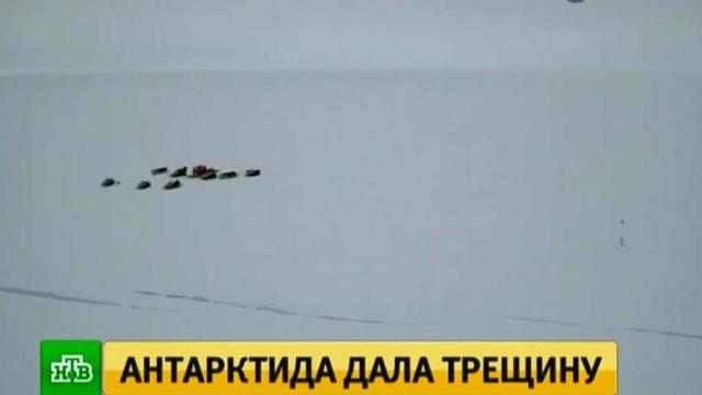 В Антарктиде научную станцию закрывают из-за гигантской трещины.Антарктика, британские ученые.НТВ.Ru: новости, видео, программы телеканала НТВ