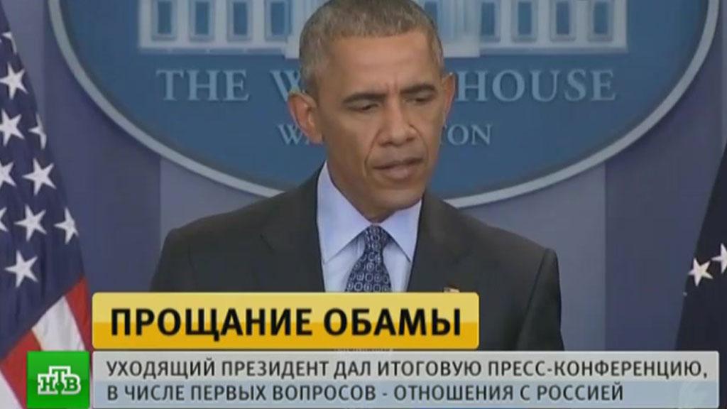 Обама отметил особую роль США иподелился планами на будущее