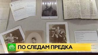 Потомок Миклухо-Маклая готовит уникальную экспедицию в Петербурге