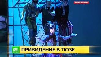 На подмостках петербургского ТЮЗа поселилось «Кентервильское привидение»