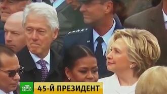 Билл Клинтон на инаугурации Трампа поедал глазами президентскую дочь