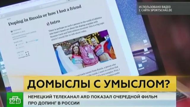 Тренер Епишин намерен подать в суд на информатора ARD.допинг, легкая атлетика, скандалы, спорт.НТВ.Ru: новости, видео, программы телеканала НТВ