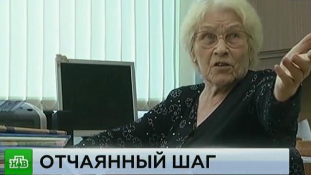 Школьница из Челябинска выпрыгнула из окна после оскорблений со стороны учительницы.дети и подростки, самоубийства, Челябинск, школы.НТВ.Ru: новости, видео, программы телеканала НТВ