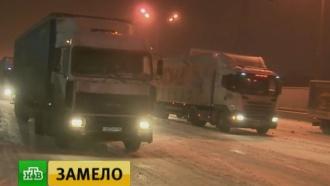 В Москве из-за метели образовались километровые пробки