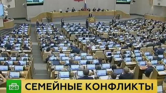 Отмены «закона о шлепках» ждут сотни оказавшихся под следствием родителей.драки и избиения, законодательство, семья.НТВ.Ru: новости, видео, программы телеканала НТВ