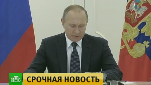 Путину показали возможности новейшего истребителя МиГ-35.ВПК, Путин, авиация, промышленность.НТВ.Ru: новости, видео, программы телеканала НТВ