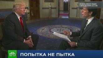 Америка обсуждает идею Трампа вернуть пытки для подозреваемых в терроризме