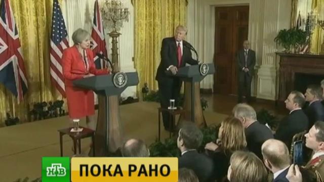 Дональд Трамп иТереза Мэй обсудили антироссийские санкции.Великобритания, Исламское государство, США, Тереза Мэй, Трамп Дональд, санкции, терроризм.НТВ.Ru: новости, видео, программы телеканала НТВ