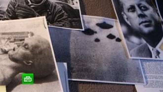 «Техника молодежи», анекдоты иНЛО: что скрывали секретные архивы ЦРУ.НТВ.Ru: новости, видео, программы телеканала НТВ