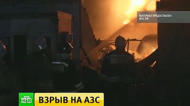 При взрыве на АЗС вМахачкале обломок весом втонну отбросило на сотни метров.АЗС, Дагестан, Махачкала, взрывы, пожары.НТВ.Ru: новости, видео, программы телеканала НТВ