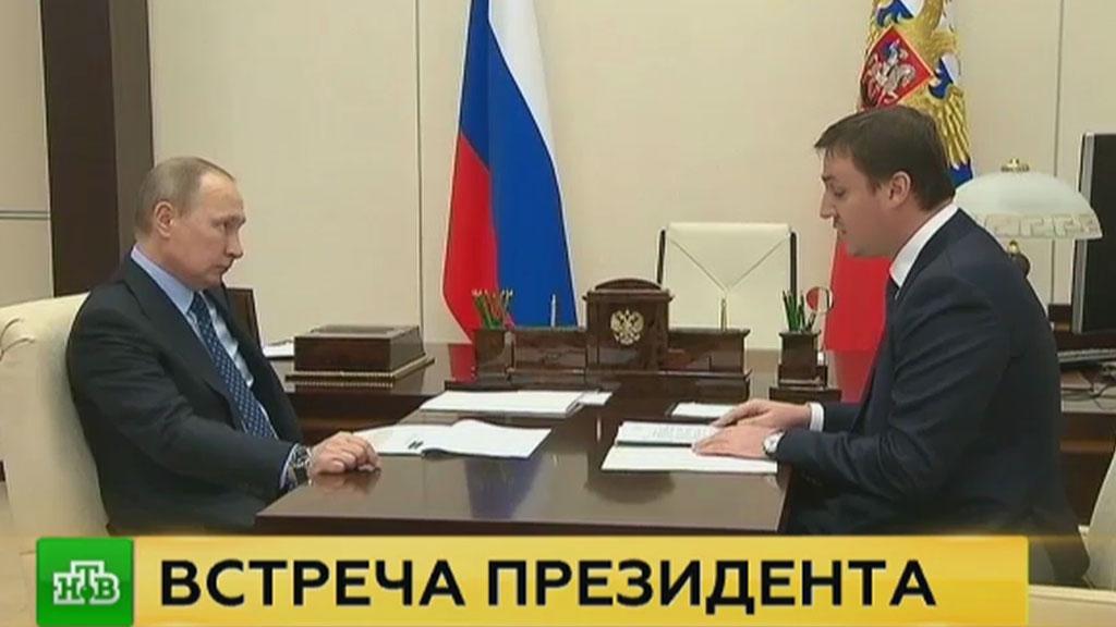 кредиты для сельского хозяйства в россии как можно оплатить миг кредит