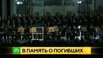 В петербургской филармонии прозвучала музыка Валерия Халилова