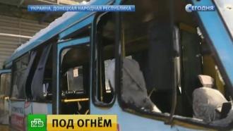 Украинские военные второй день ведут обстрелы ДНР
