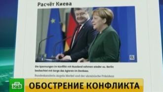 Минобороны Украины признало наступление вДонбассе