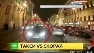 ГИБДД проводит проверку после конфликта таксиста со скорой на Невском проспекте