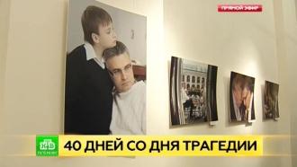 В петербургской капелле исполняют «Реквием» в память об Антоне Губанкове