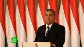 ВБудапеште Путин обсудит сОрбаном совместные проекты, Сирию иУкраину