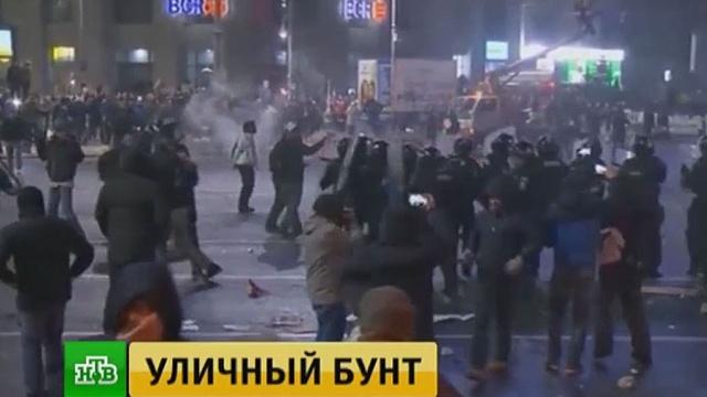 Жители Бухареста испугались предложенной амнистии и устроили уличный бунт.Румыния, демонстрации, митинги и протесты.НТВ.Ru: новости, видео, программы телеканала НТВ