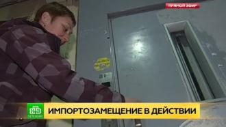 В Петербурге из-за санкций не могут починить сломанный итальянский лифт