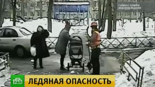 Задержаны дворники, сбросившие на коляску с ребенком глыбу льда.авиационные катастрофы и происшествия, дети и подростки, Москва.НТВ.Ru: новости, видео, программы телеканала НТВ