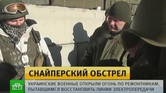Обстановка в районе Донецка продолжает накаляться