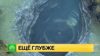 Самое глубокое карстовое озеро России стало еще больше