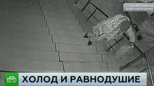 Замерзший на крыльце якутского инвалид шесть часов стучал в закрытые двери.инвалиды, несчастные случаи, Якутия.НТВ.Ru: новости, видео, программы телеканала НТВ
