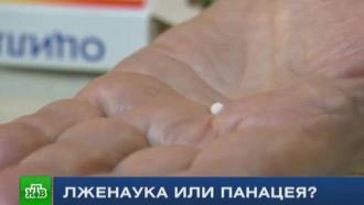 Крестовый поход против гомеопатии: борьба за здоровье страны или передел рынка