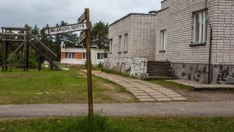 Карельский лагерь на Сямозере оштрафовали на два миллиона за смертельный отдых