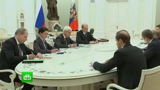Путин обсудил с главой Volkswagen перспективы концерна в России.Volkswagen, автомобили, автомобильная промышленность, компании, Путин.НТВ.Ru: новости, видео, программы телеканала НТВ