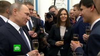 ВКремле президент наградил молодых ученых за инновационные исследования
