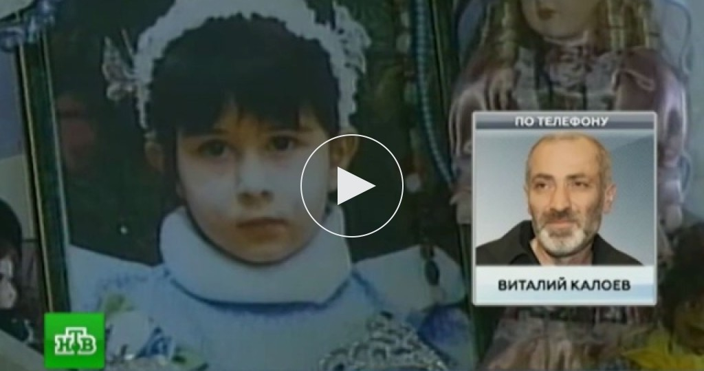 Виталий калоев женился второй раз фото