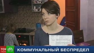 Украина оказалась на грани нового Майдана из-за колоссального роста коммунальных тарифов