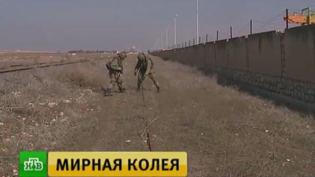 Российские саперы разминируют железную дорогу впригороде Алеппо.Сирия, армии мира, армия и флот РФ, войны и вооруженные конфликты, разминирование, терроризм.НТВ.Ru: новости, видео, программы телеканала НТВ